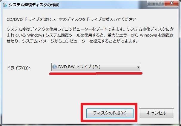 http://art9.photozou.jp/pub/119/2912119/photo/235613555_org.v1460977300.jpg