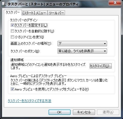 http://art9.photozou.jp/pub/119/2912119/photo/235658162_org.v1461149593.jpg