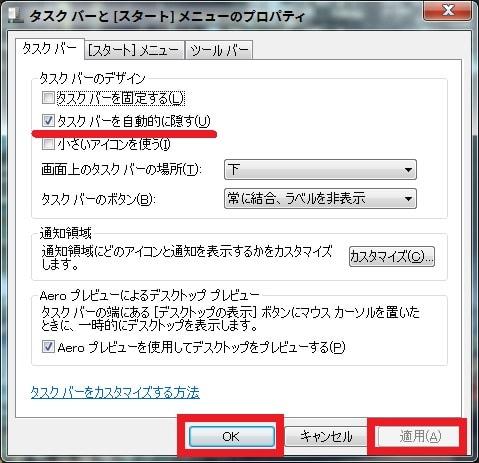 http://art9.photozou.jp/pub/119/2912119/photo/235658171_org.v1461149617.jpg