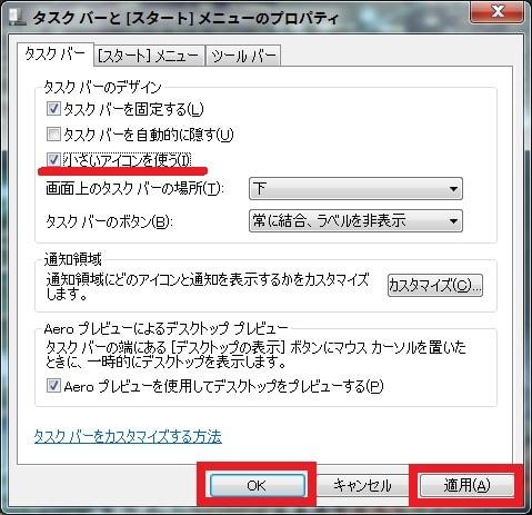 http://art9.photozou.jp/pub/119/2912119/photo/235658172_org.v1461149625.jpg