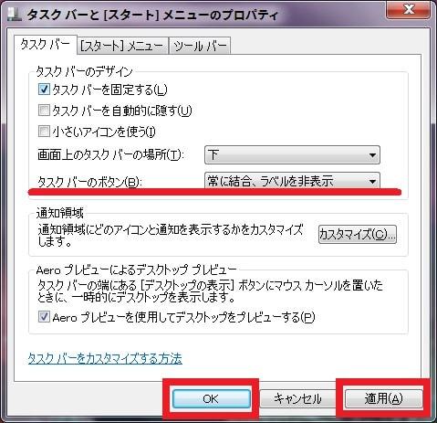 http://art9.photozou.jp/pub/119/2912119/photo/235658178_org.v1461149658.jpg