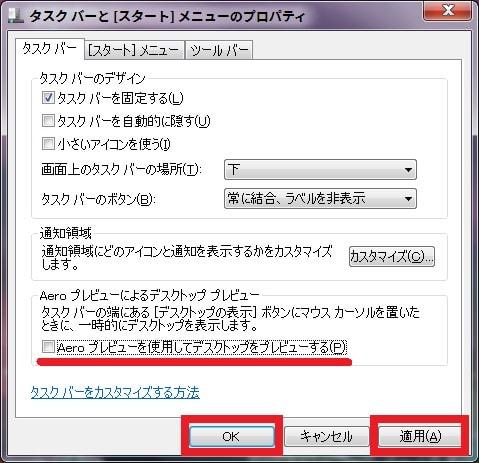 http://art9.photozou.jp/pub/119/2912119/photo/235658186_org.v1461149697.jpg