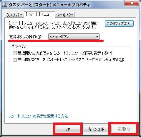 http://art9.photozou.jp/pub/119/2912119/photo/235681531_org.v1461226391.jpg