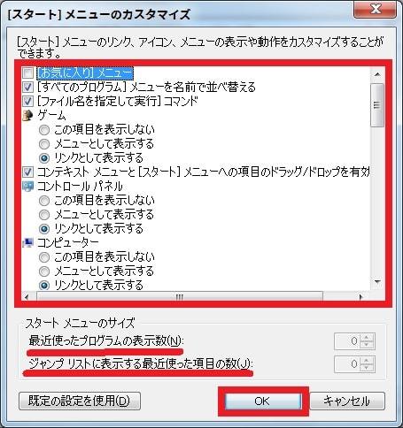 http://art9.photozou.jp/pub/119/2912119/photo/235681563_org.v1461233448.jpg