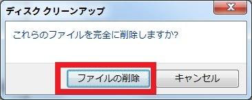 http://art9.photozou.jp/pub/119/2912119/photo/235726825_org.v1461375762.jpg
