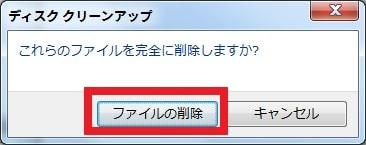 http://art9.photozou.jp/pub/119/2912119/photo/235726832_org.v1461375762.jpg