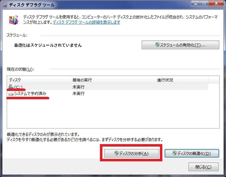 http://art9.photozou.jp/pub/119/2912119/photo/235726835_org.v1461375762.jpg