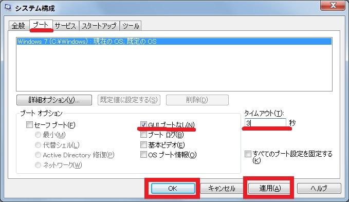 http://art9.photozou.jp/pub/119/2912119/photo/235837742_org.v1461593251.jpg