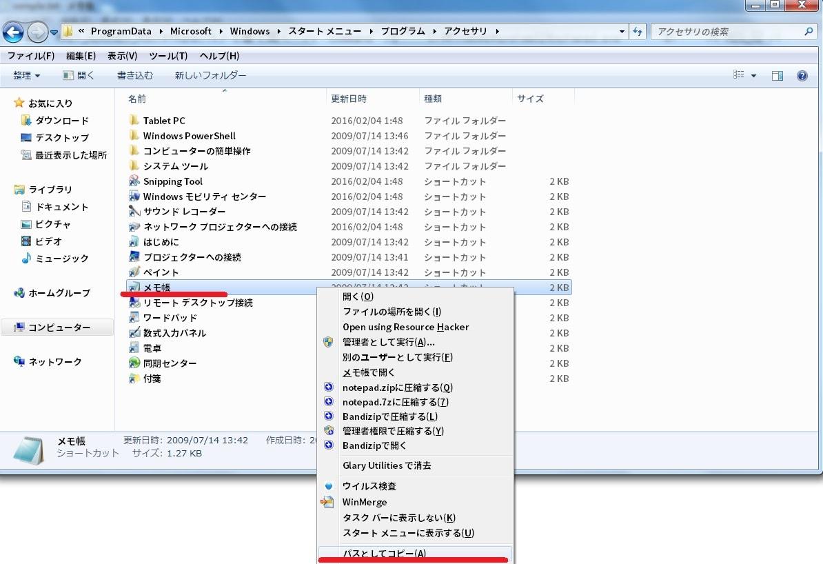 http://art9.photozou.jp/pub/119/2912119/photo/235848424_org.v1461628413.jpg