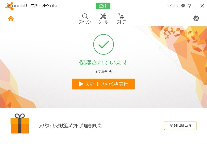 http://art9.photozou.jp/pub/119/2912119/photo/236091168_org.v1462144233.jpg