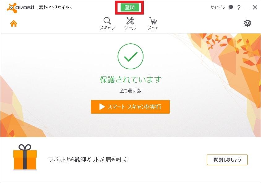 http://art9.photozou.jp/pub/119/2912119/photo/236091173_org.v1462117410.jpg