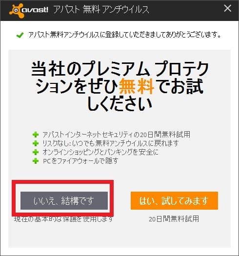 http://art9.photozou.jp/pub/119/2912119/photo/236091185_org.v1462194698.jpg