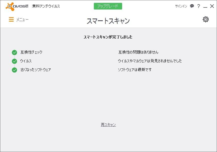 http://art9.photozou.jp/pub/119/2912119/photo/236091227_org.v1462117499.jpg