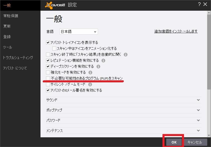 http://art9.photozou.jp/pub/119/2912119/photo/236091339_org.v1462117657.jpg