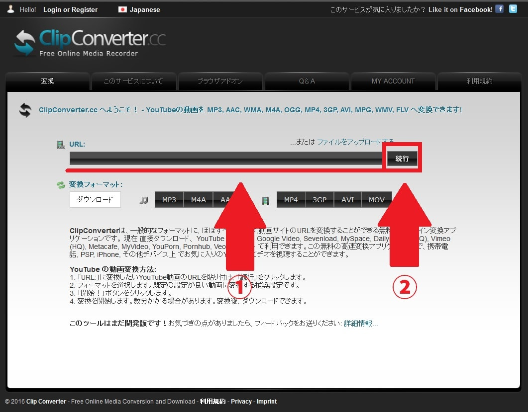 http://art9.photozou.jp/pub/119/2912119/photo/236092598_org.v1462126310.jpg