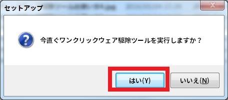http://art9.photozou.jp/pub/119/2912119/photo/236217058_org.v1462353811.jpg