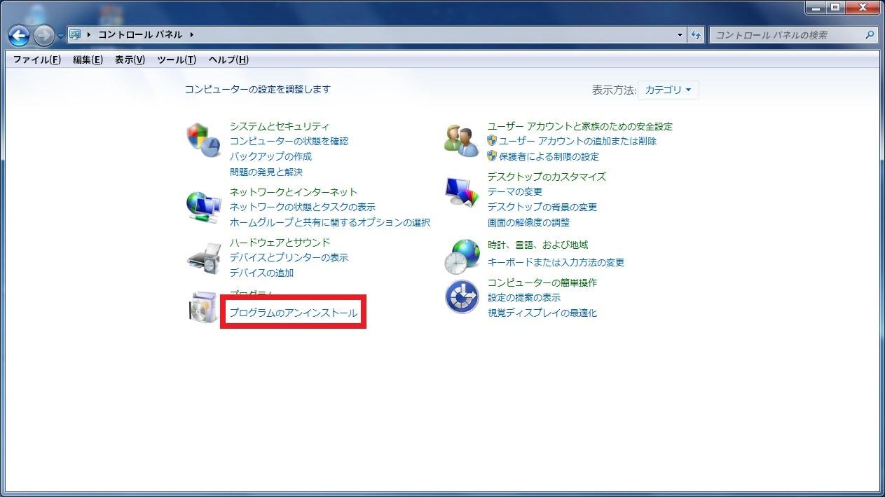 http://art9.photozou.jp/pub/119/2912119/photo/236217127_org.v1462353859.jpg