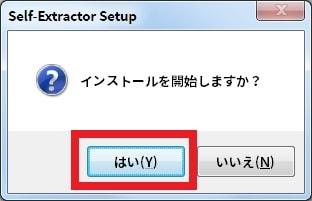 http://art9.photozou.jp/pub/119/2912119/photo/236231623_org.v1462368483.jpg