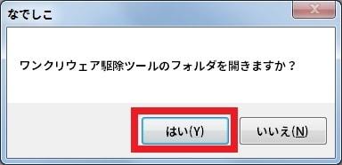 http://art9.photozou.jp/pub/119/2912119/photo/236231645_org.v1462368508.jpg