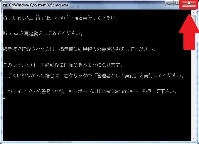 http://art9.photozou.jp/pub/119/2912119/photo/236231664_org.v1462368531.jpg