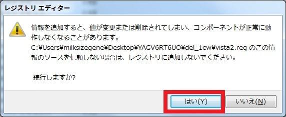 http://art9.photozou.jp/pub/119/2912119/photo/236231675_org.v1462368547.jpg