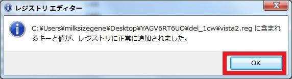 http://art9.photozou.jp/pub/119/2912119/photo/236231681_org.v1462368555.jpg