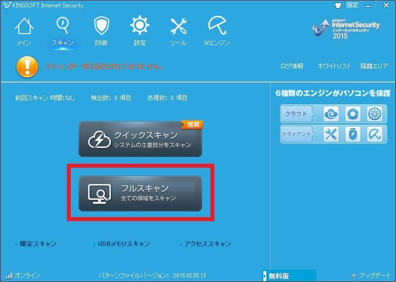 http://art9.photozou.jp/pub/119/2912119/photo/236305582_org.v1462466577.jpg
