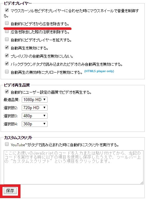 http://art9.photozou.jp/pub/119/2912119/photo/236364785_org.v1462557540.jpg