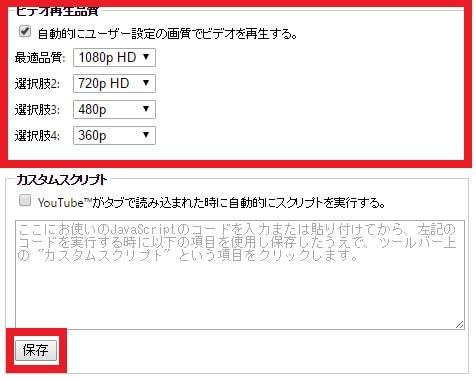http://art9.photozou.jp/pub/119/2912119/photo/236364788_org.v1462560107.jpg