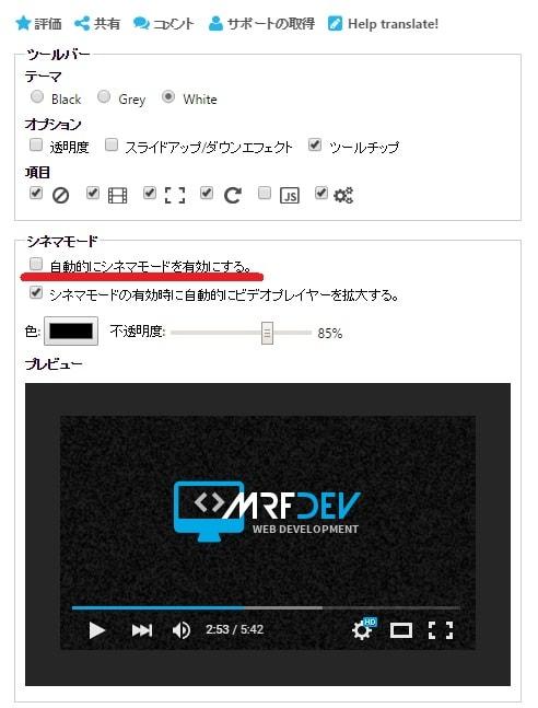 http://art9.photozou.jp/pub/119/2912119/photo/236364792_org.v1462557556.jpg