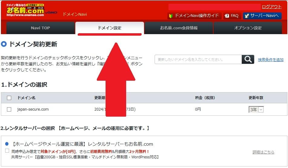 http://art9.photozou.jp/pub/119/2912119/photo/236588687_org.v1463047904.jpg