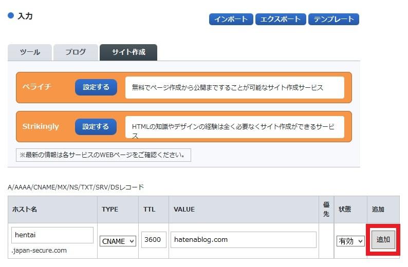 http://art9.photozou.jp/pub/119/2912119/photo/236588696_org.v1463020812.jpg