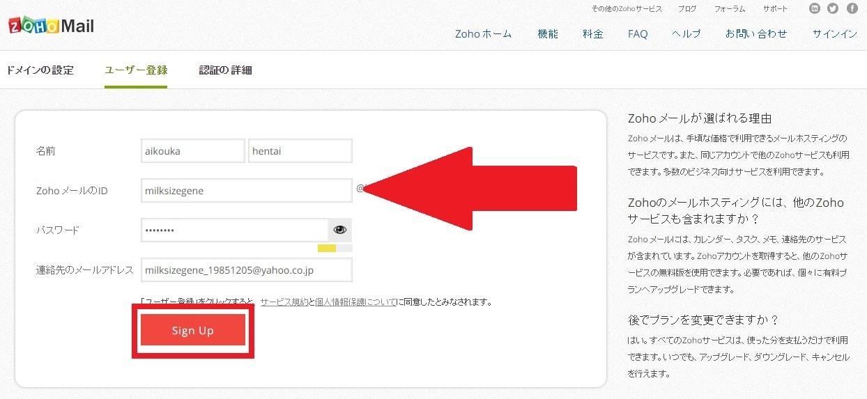 http://art9.photozou.jp/pub/119/2912119/photo/236641192_org.v1463187760.jpg