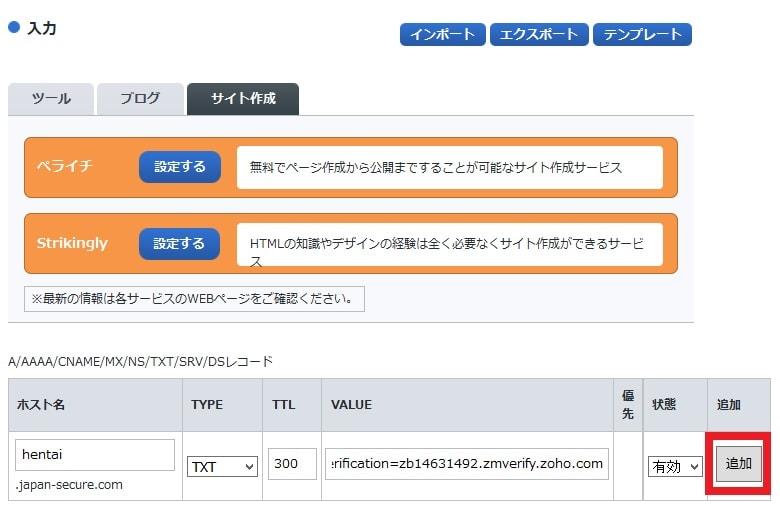 http://art9.photozou.jp/pub/119/2912119/photo/236641209_org.v1463202747.jpg