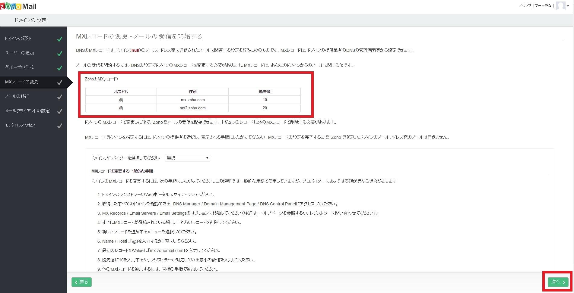 http://art9.photozou.jp/pub/119/2912119/photo/236641221_org.v1463197270.jpg