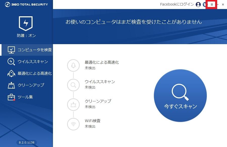 http://art9.photozou.jp/pub/119/2912119/photo/236674372_org.v1463246078.jpg