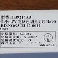 Photos: 10_ダウンライト