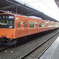 写真: JR西日本:201系(KM202)-01