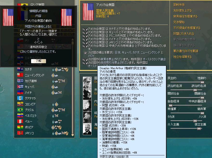 http://art9.photozou.jp/pub/122/3156122/photo/230669655_org.v1448197574.jpg