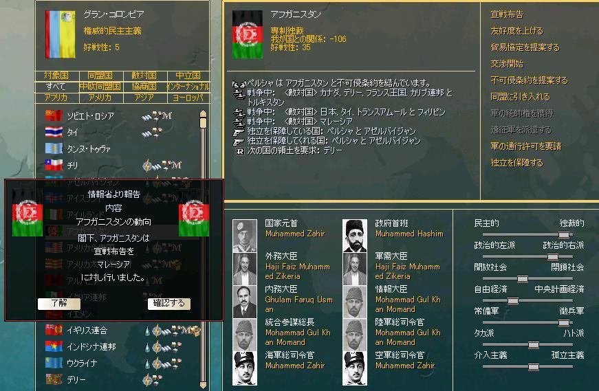 http://art9.photozou.jp/pub/122/3156122/photo/230931638_org.v1448725632.jpg