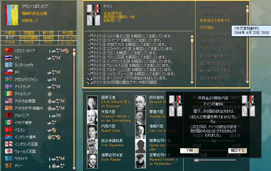 http://art9.photozou.jp/pub/122/3156122/photo/231464265_org.v1452519646.jpg