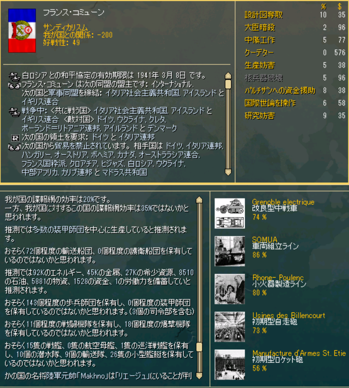 http://art9.photozou.jp/pub/122/3156122/photo/236553684_org.v1462986791.png