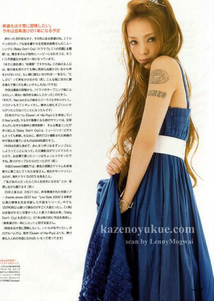 安室奈美恵 (110)