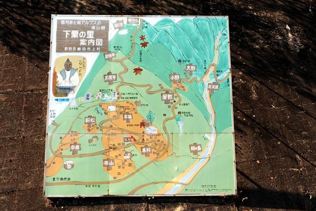 下栗の里案内図