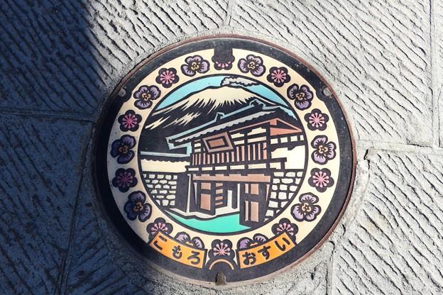 長野県小諸市マンホール