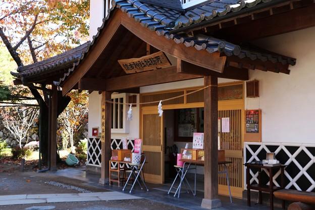 懐古神社社務所
