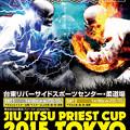 Photos: cup2015 tokyo