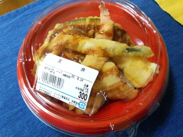 Photos: 300円丼シリーズ・・・