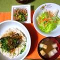 Photos: オイルサーディン丼・・・