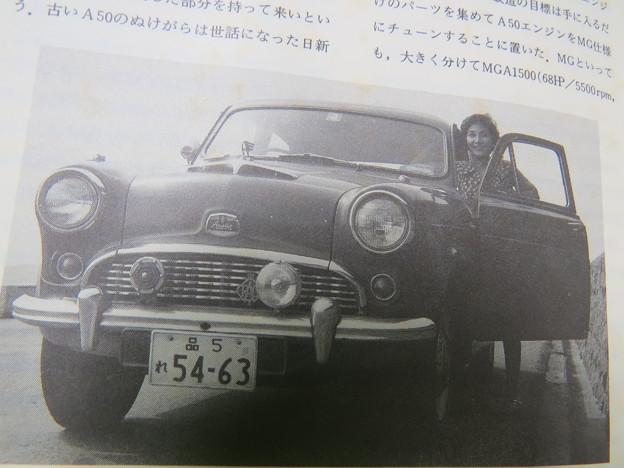 オ-スティン A50/MGスペシャル